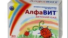 Алфавіт дитячий сад