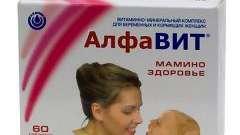 Алфавіт мамине здоров`я