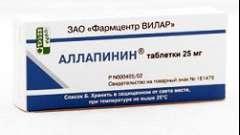 Аллапінін