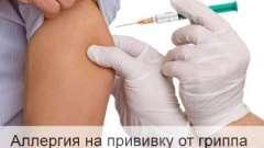 Алергія на щеплення від грипу