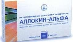 Алокін-альфа