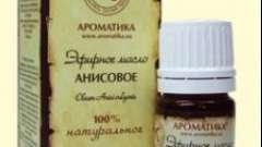 Анісова масло