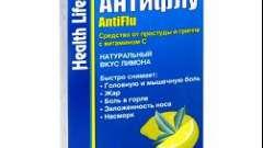 Антіфлу