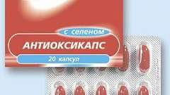 Антіоксікапс
