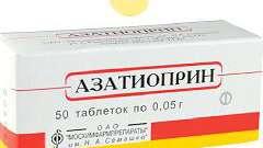Азатіоприн
