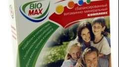 Біо-макс