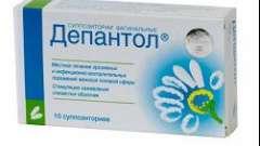 Депантол