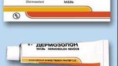 Дермозолон