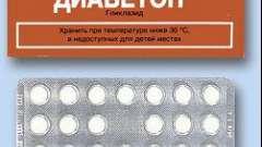 Діабетон