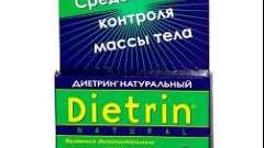 Діетрін