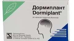 Дорміплант