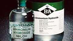Гідроксид амонію