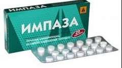 Імпаза