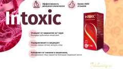Позбутися від паразитів легко з препаратом від гельмінтів інтоксік