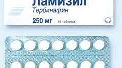 Ламізил