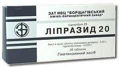 Ліпразид