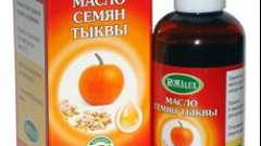 Олія насіння гарбуза