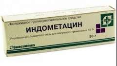Мазь індометацин
