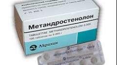 Метандростенолон
