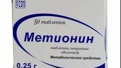 Метіонін