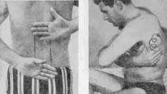 М`язи спини - лікувальний самомасаж