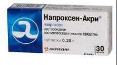 Напроксен-акрі