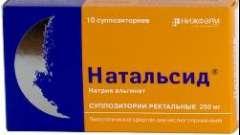 Натальсід