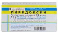 Піридоксин