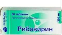 Рибавірин