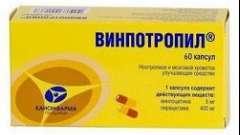 Вінпотропіл