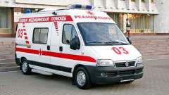 Лікар швидкої допомоги